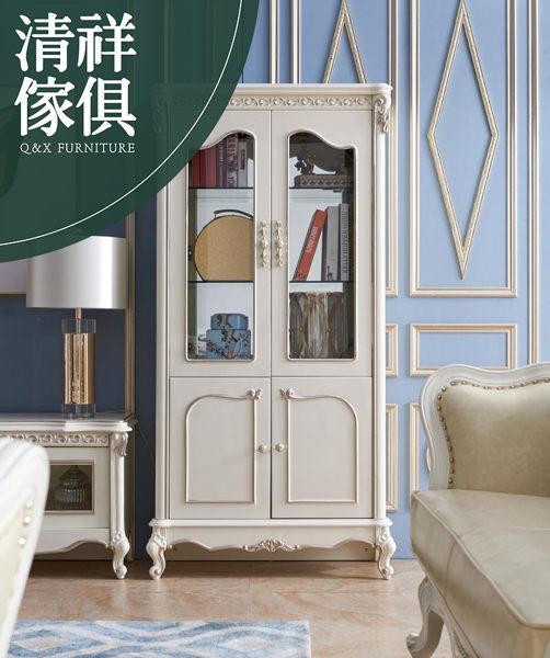 【新竹清祥家具】ELF-06LF14-小英式亮烤珍珠白新古典雙門展示櫃