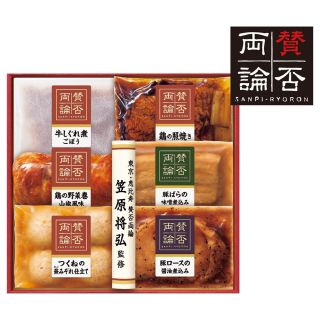 伊藤ハム <賛否両論>笠原将弘監修和惣菜6品詰合せWA-30