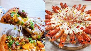 爆量海蝦直接吃到痛風!肉食怪必吃的 「3 家浮誇系披薩推薦」,超澎湃拼盤一次滿足你的邪惡肉慾~