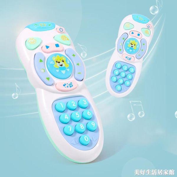 音樂玩具手機嬰兒童0-1歲早教益智可咬防口水遙控器寶寶仿真電話3