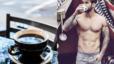 咖啡太苦不好喝?五個你應該要喝黑咖啡的理由,讓你從今天開始喝「黑」的!