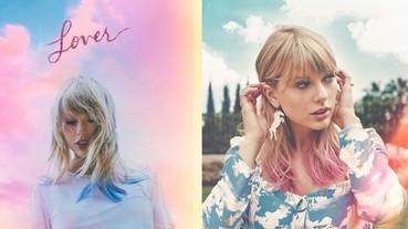 寵粉事蹟再一樁!泰勒絲新專輯《Lover》封面設計來自 24 歲鐵粉!歌迷圓夢故事背後有洋蔥⋯