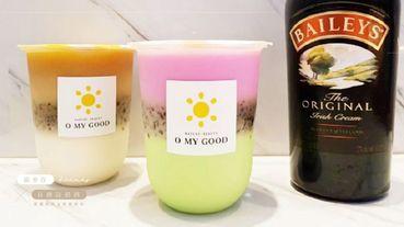 歐麥谷X貝禮詩奶酒「惡魔奶茶&天使奶茶」!超粉嫩漸層的歐麥谷天使奶茶,加入貝禮詩奶酒的微醺滋味,絕對不能錯過~