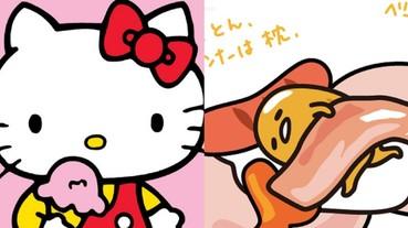創立 45 年來首見!好萊塢要將日本三麗鷗角色 Hello Kitty 電影化 連「蛋黃哥」都會現身!