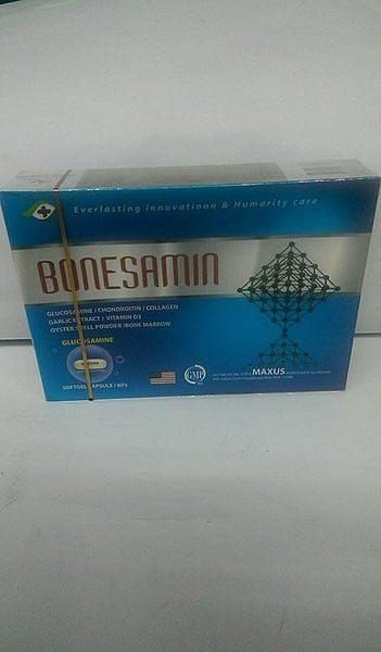 伯舒寧 軟膠曩 60粒(盒)*7盒 ~含葡萄糖胺.軟骨素.膠原蛋白...