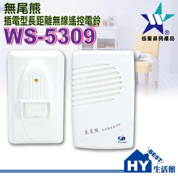 ★接收器:插電型 n★遙控器:電池 n★16曲 n★台灣製