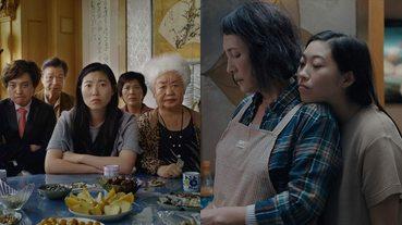 上映首日票房打敗《復仇者4》、爛番茄99%推薦!動人的東方親情故事《別告訴她》