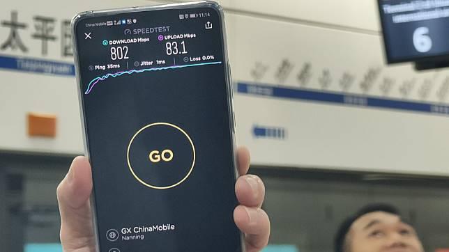 China Mobile โชว์ 5G แรง พุ่งไป 800 เมก!
