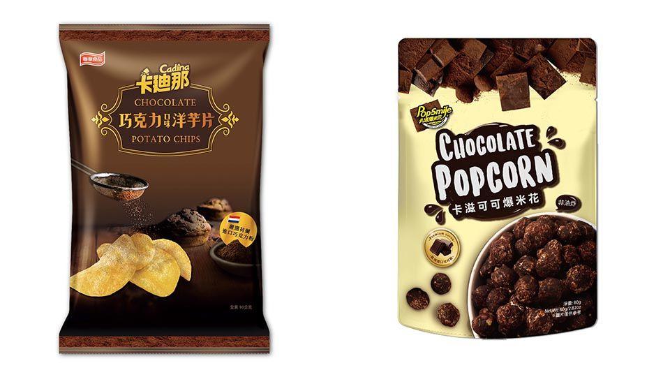 巧克力控別錯過!全家便利商店「巧克力大賞」登場!