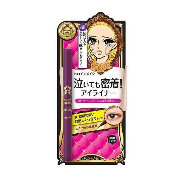 詳細介紹 KissMe花漾美姬 華爾茲淚眼防水眼線液筆0.4ML 商品規格 商品簡述 新型持久耐水聚合物配方,形成薄膜有效防淚、防水、抗汗、抗皮脂,粧效持久、不暈染 品牌 Kiss Me 奇士美 規格