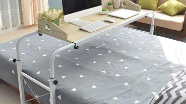 辦公桌爬上床,實現在家上班不可能的任務