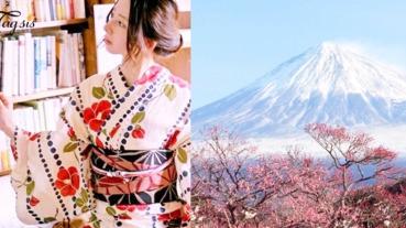 小編私藏「4個日本旅遊超實用APP!」交通、溝通、吃的通通都有!女生去日本一定用得著~