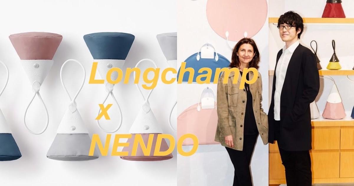極簡當道、中性配色「Longchamp x NENDO翻玩經典水餃包」玩給你看!