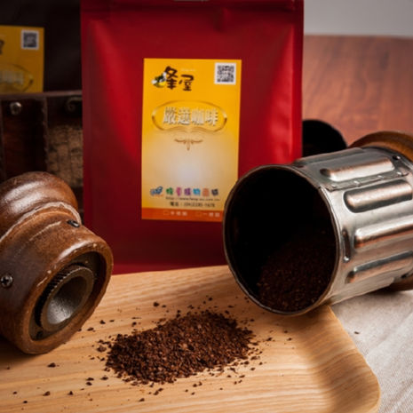《蜂屋》幸福385 咖啡豆(一磅)