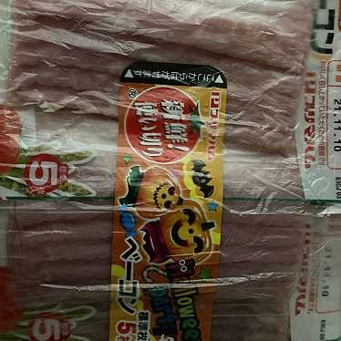 どらっぐぱぱす 新江戸川橋店のundefinedに実際訪問訪問したユーザーunknownさんが新しく投稿した新着口コミの写真