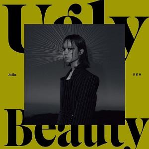 蔡依林 / UGLY BEAUTY【怪美珍藏版】CD