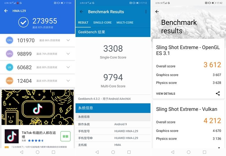 HUAWEI Mate 20 動手玩,6.53 吋大螢幕影音旗艦