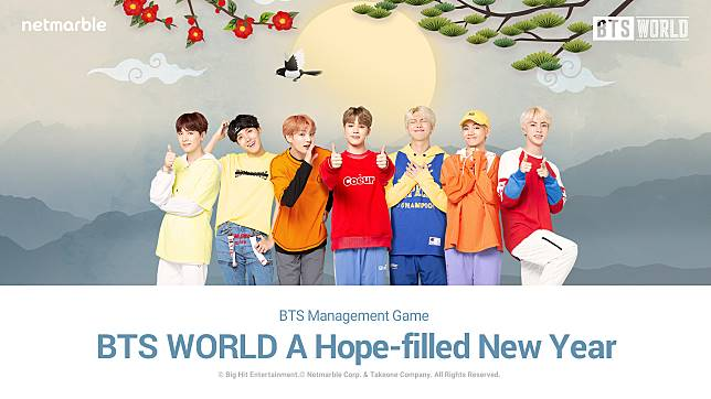 BTS World Hadirkan Update 01