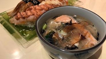 [食譜]無技巧煮出零失誤的日式味噌湯 十全味噌黃金比例大公開