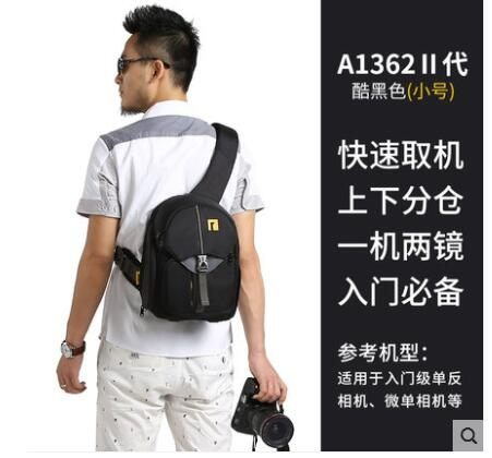 安諾格爾斜跨單反包 數碼單反微單戶外背包專業攝影包單肩相機包 瑪麗蘇DF