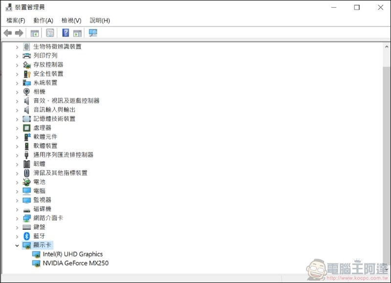 ASUS ZenBook Duo UX481 效能測試 -10