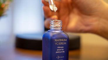 VC鉑金潤透精華液。潤澤感的加倍滲透力