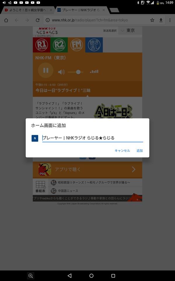 Screenshot_20180917-140933.png