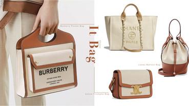 2020春夏5款精品帆布包推薦,Chanel珍珠帆布包最貴氣、Burberry帆布包價格最親民!