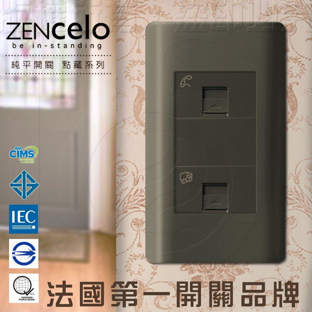 法國Schneider ZENcelo系列 埋入式資訊網路/ 電話插座_霧青金屬色