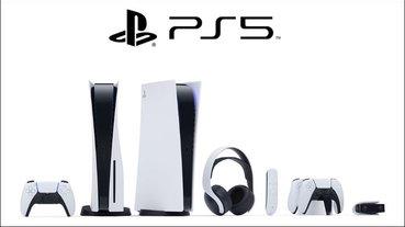 PlayStation 5 通過 NCC 認證,實機外觀搶先看!