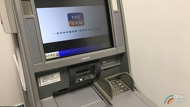 〈銀行ATM拚市占〉邁向無現金交易 星展開第一槍12月起全面移除ATM機台