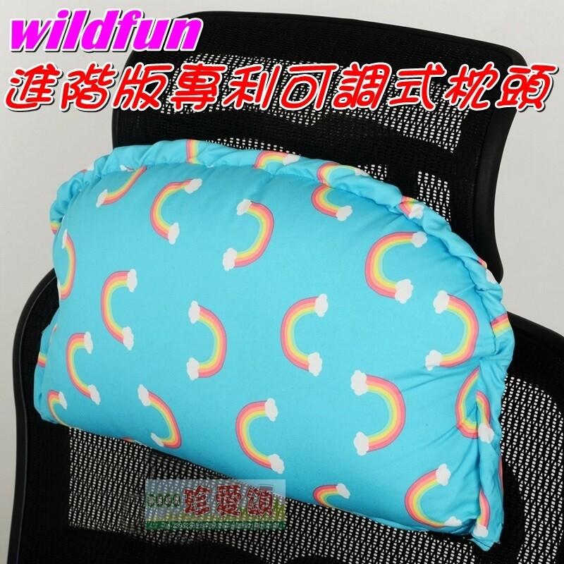 【品名】: 野放專利可調式枕頭 進階版 【產地】: 台灣 【尺寸】: 約38*23cm 【重量】: 約370公克(含外袋) 【材質】: 枕頭套~100%聚酯纖維 , 填充物~抗菌防臭纖維 【顏色】: