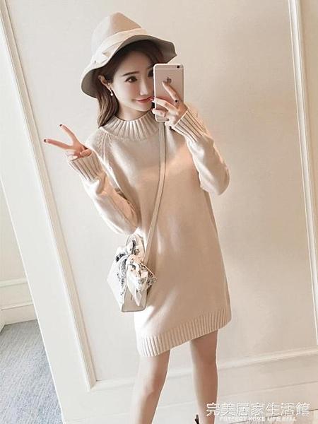 秋冬新款中長款毛衣女半高領打底衫寬鬆針織衫連身裙外穿加厚