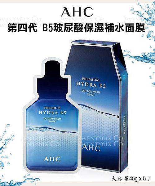 滿滿45ml 藍色能量B5玻尿酸精華n深層保濕鎖水n正韓空運來台需10-14天空運n無法等候請勿下單