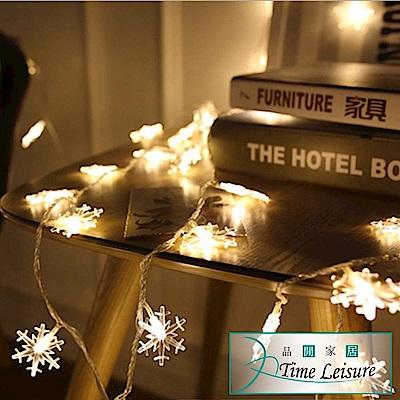 創造出個人風格的裝飾燈串 溫暖舒適的光線,增添節慶氣氛 派對、會場、餐廳、房間佈置皆適用 使用LED燈泡,較白熾燈泡更省電,壽命更長
