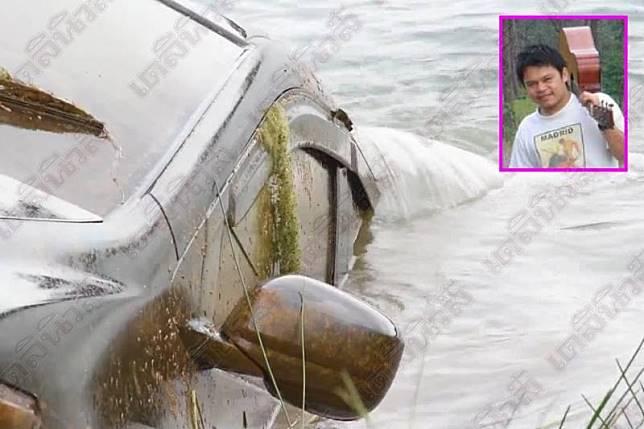พบแล้ว'วิศวกร'หายตัว7ปี เหลือแต่กระดูกจมบึงพร้อมรถ