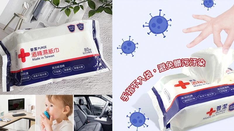 走到哪擦到哪 #萬用酒精濕紙巾 以防不方便洗手時用!