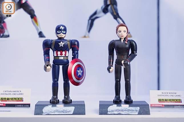 超合金HEROES系列的美國隊長及黑寡婦,懷舊味極濃。(方偉堅攝)