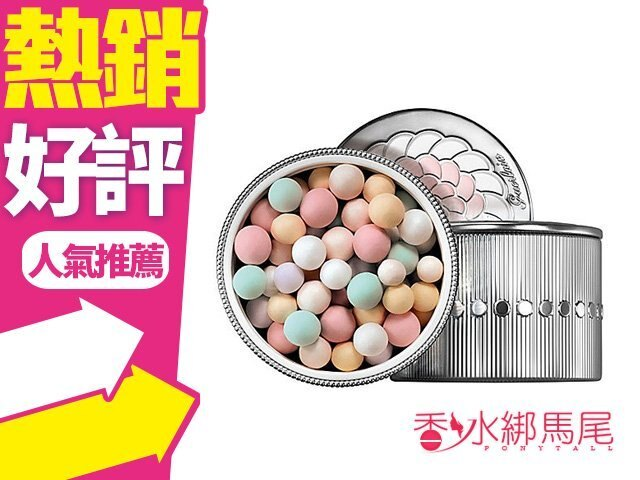 Guerlain 嬌蘭 幻彩流星蜜粉球 25g 色號02◐香水綁馬尾◐