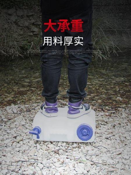 儲水桶 愛路客戶外水桶家用儲水用帶龍頭PE食品級蓄水桶盛水容器車載水箱 伊蘿鞋包