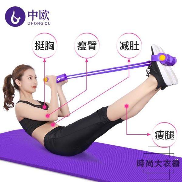 腳蹬拉力神器減肥瘦肚子仰臥起坐輔助健身器材彈力繩【時尚大衣櫥】