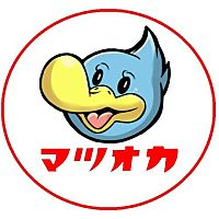 マツオカ 大須賀店
