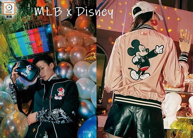韓系潮牌MLB推出的「MLB x Disney」聯乘系列便將Mickey Mouse生動有趣地呈現在單品上,打造充滿街頭感的服飾和配飾。(互聯網)