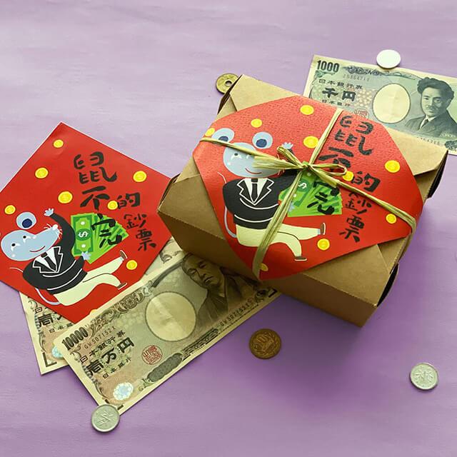 ▲創意吸睛的包裝設計,讓收禮人會心一笑▲精緻春聯包裝,貼在店面或辦公室招財納福▲嚴選台灣產 黃金九號米,CP值高,接受度高