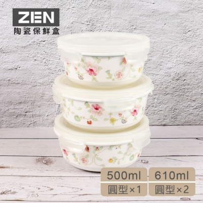 高級強化瓷材質,耐磨損更白更輕100%密封,氣味液體不外漏耐熱400°C,微波烤箱OK不殘留味道不殘留顏色易於清洗無鉛釉陶瓷,使用安心