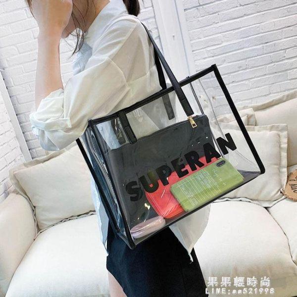 大容量透明包包女包新款2019潮韓版網紅果凍書包簡約單肩包手提包【果果新品】
