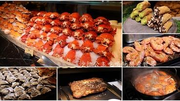 台北『晶華酒店柏麗廳』吃到飽.buffet.天使紅蝦.啤酒.牛排.螃蟹.生魚片無限供應