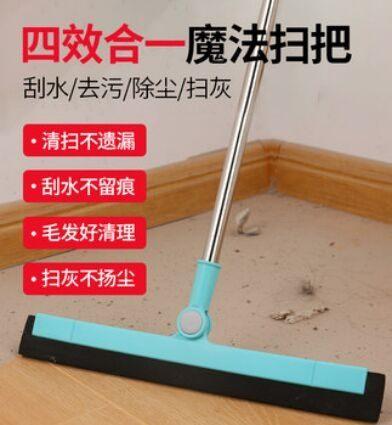 掃把 魔術掃把單個魔法掃帚家用掃頭髮掃地神器刮水器地刮衛生間小掃把T