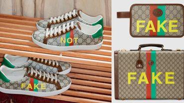 """Gucci """"假貨"""" 竟然賣翻!包包、鞋履到皮夾,超諷刺設計致敬品牌的黑歷史"""