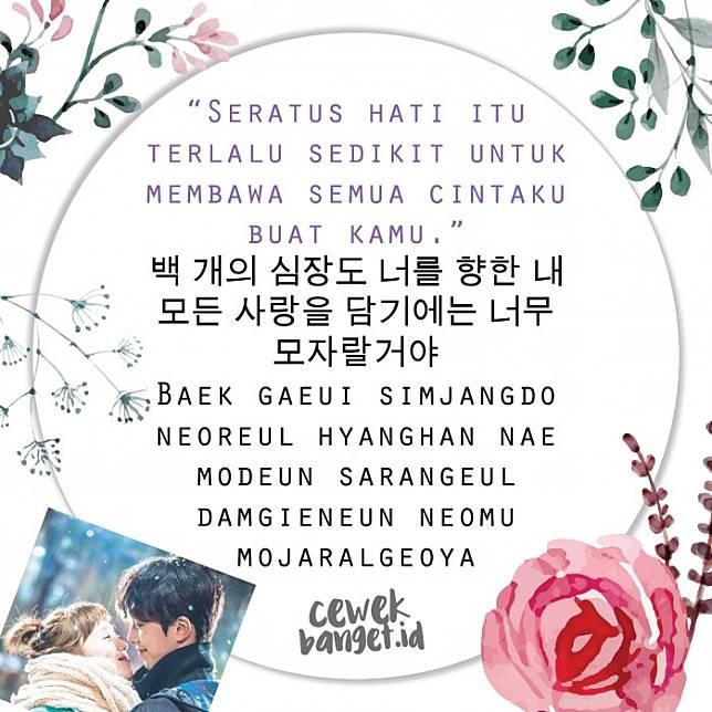 Kumpulan Puisi Korea Beserta Artinya Puisi Indonesia Dan Inggris